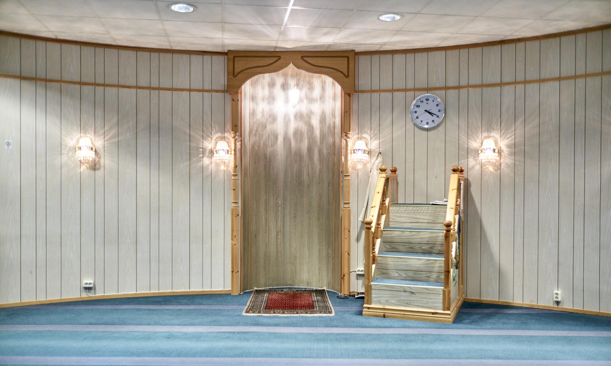 Masjid Aysha
